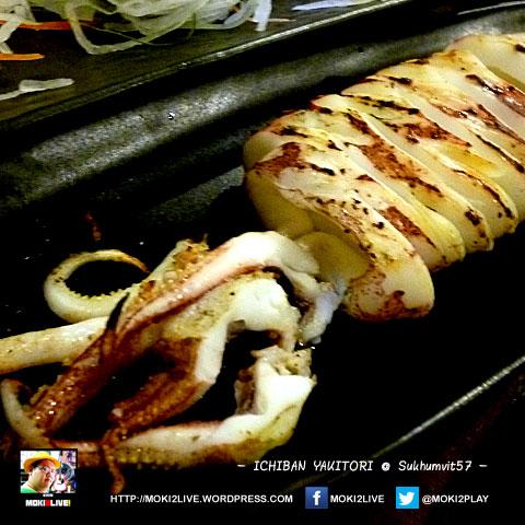 ichiban-yakitori-สุขุมวิท57-อาหารญี่ปุ่น-ราคาปานกลาง-thonglor-Ika-Shioyaki